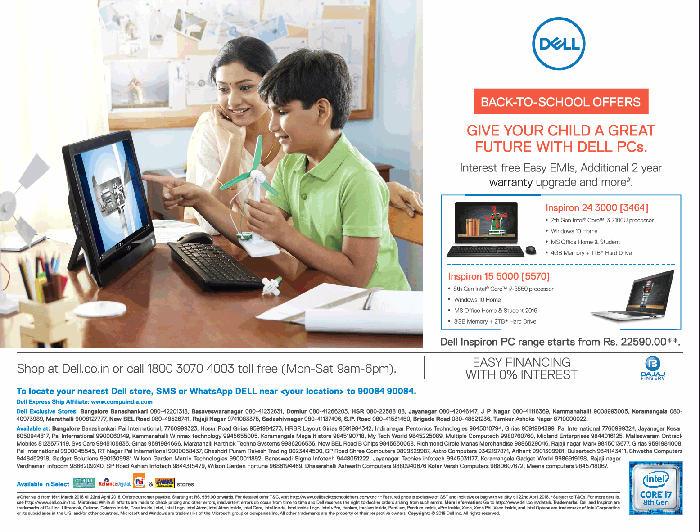 Dell Laptop - Attractive Offer