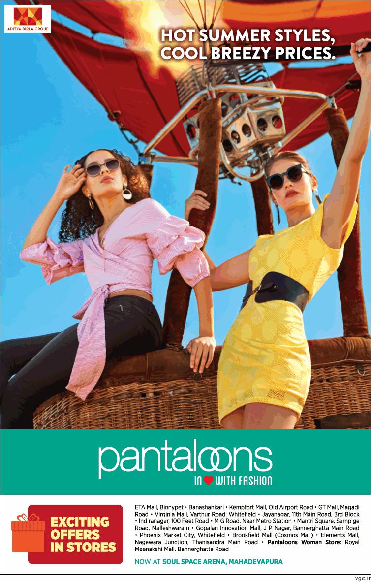 Pantaloons - Sale