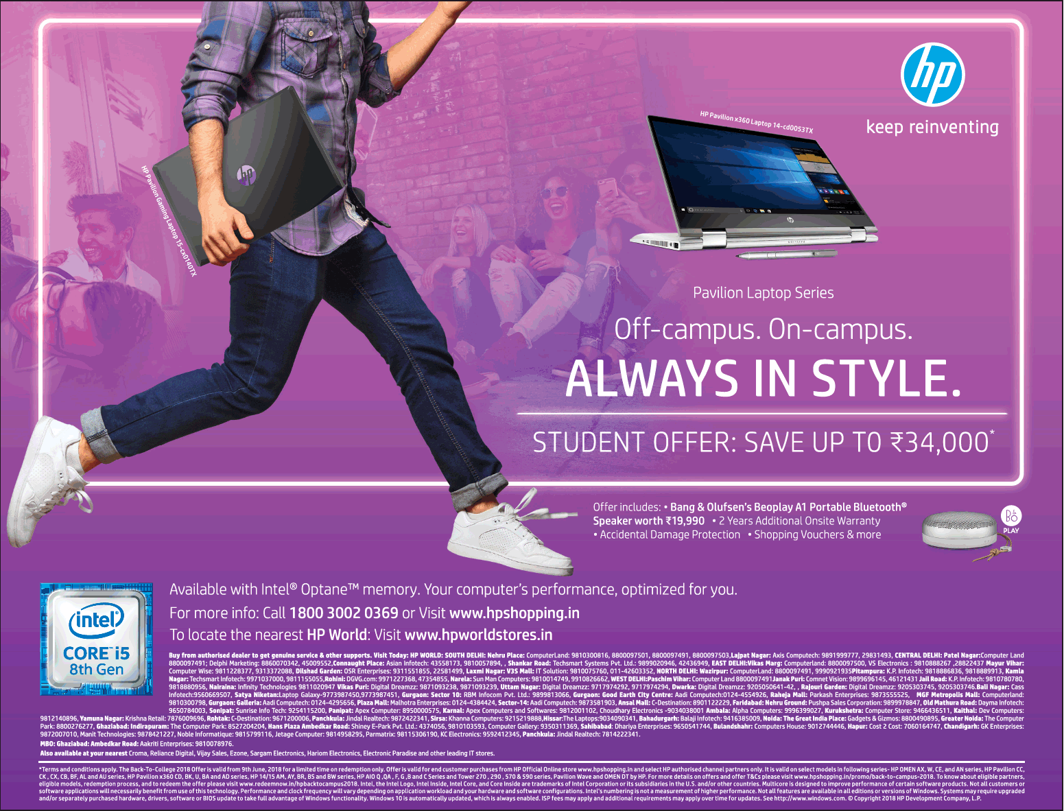 HP Laptop - Irresistible Offer