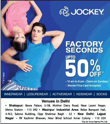 Jockey (Factory Seconds) - Sale