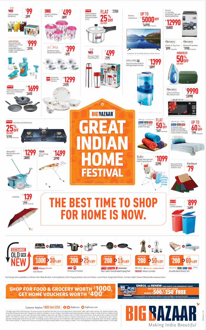 Big Bazaar - Great Indian Kitchen Festival