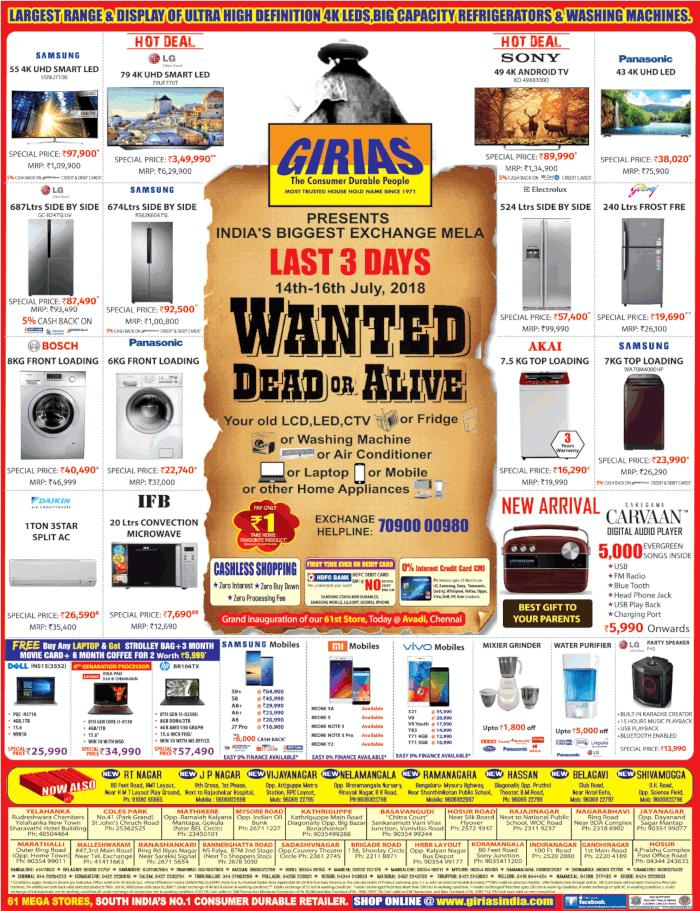 Girias - Assured Lowest Prices