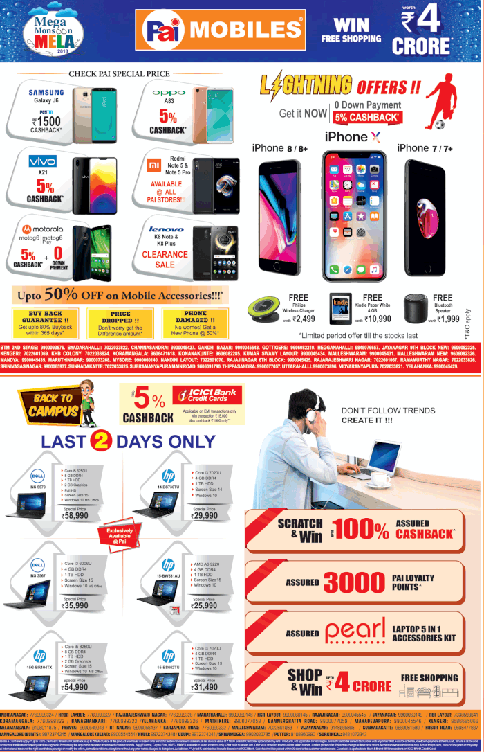Pai Mobiles - Offers on Smart Phones