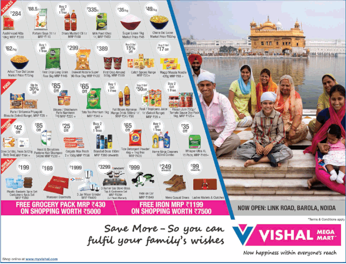 Vishal MegaMart - Super Deals