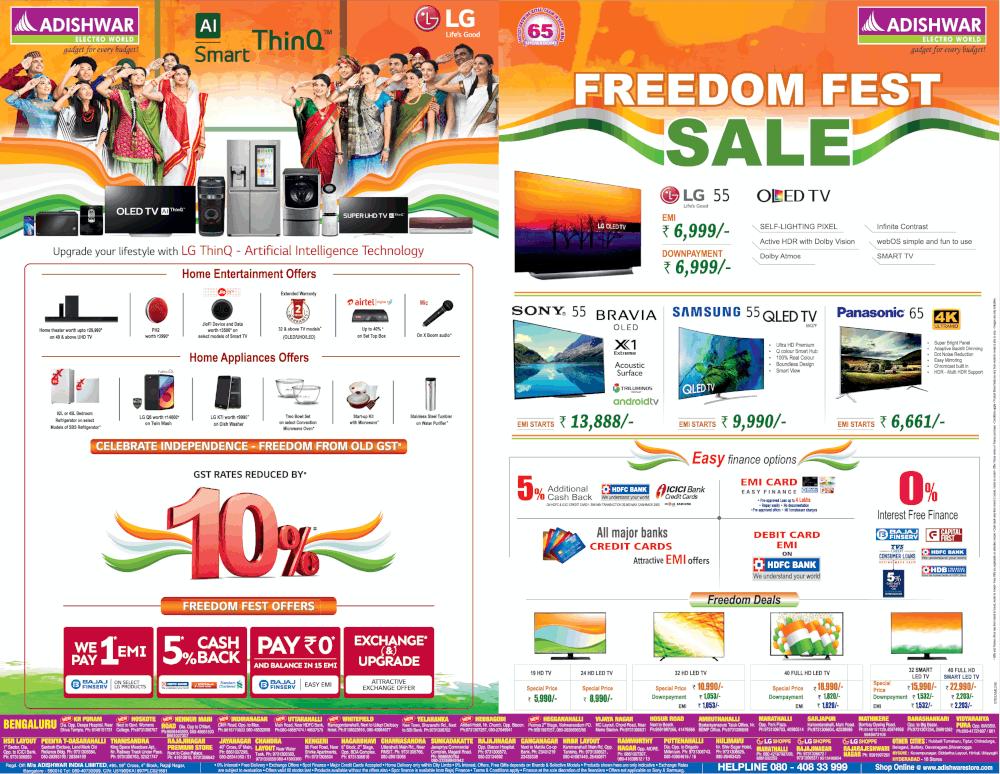 Adishwar Electro World - Sale