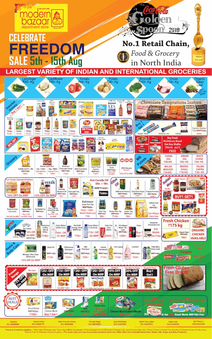 Modern Bazaar - Deals & Offers