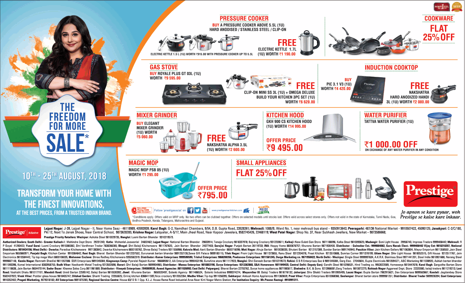 Prestige Kitchen Appliances - Attractive Offer