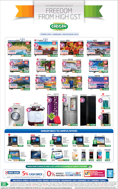 Sargam Electronics - Sale